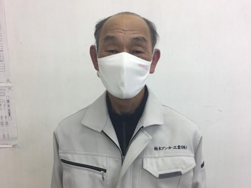 rsアンカー事業部埼玉営業所