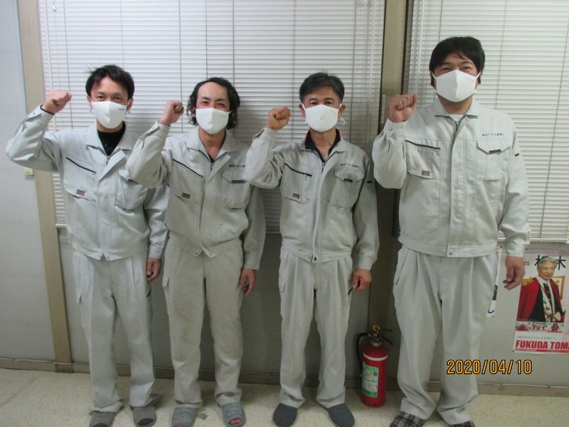 rsアンカー事業部宇都宮営業所