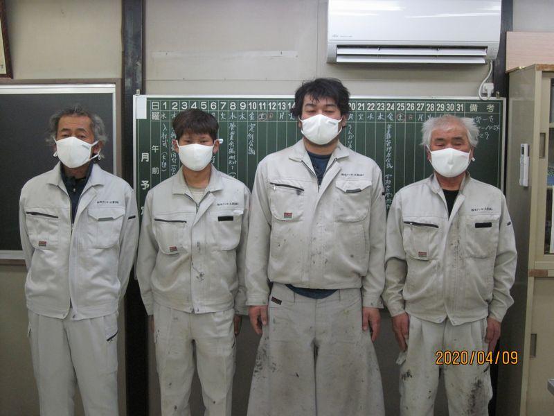 rsアンカー事業部研究学園都市営業所