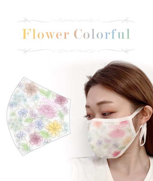 5_flourcolorful
