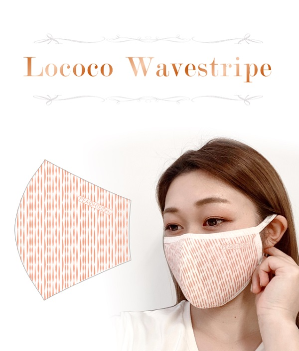 6_lococowavestripe
